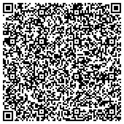 QR-код с контактной информацией организации ЦЕНТР СОЦИАЛЬНОГО ОБСЛУЖИВАНИЯ НАСЕЛЕНИЯ КИРОВСКОГО РАЙОНА ЛО ОТДЕЛЕНИЕ СОЦИАЛЬНОЙ ПОМОЩИ НА ДОМУ