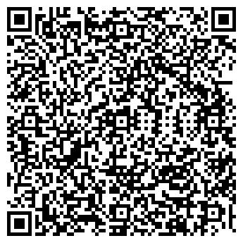 QR-код с контактной информацией организации СОФИЯ СТРОЙБАЗА
