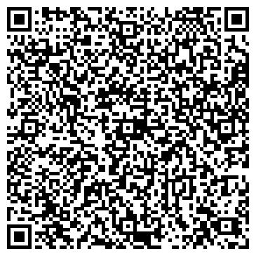 QR-код с контактной информацией организации СТИМПЕЛ АЙ ТИ ЭС КОМПАНИ, ЗАО