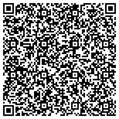 QR-код с контактной информацией организации ШЛИССЕЛЬБУРГСКИЙ ФИЗКУЛЬТУРНО-СПОРТИВНЫЙ КОМПЛЕКС
