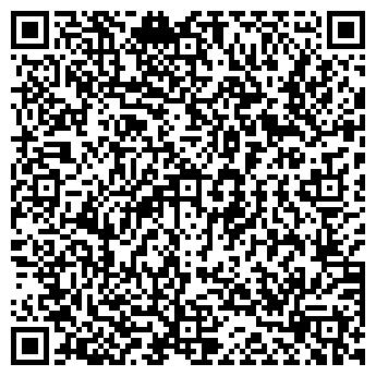 QR-код с контактной информацией организации МГИНСКАЯ ДХШ