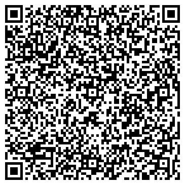 QR-код с контактной информацией организации НАЗИЯ КУЛЬТУРНО-СПОРТИВНЫЙ ЦЕНТР