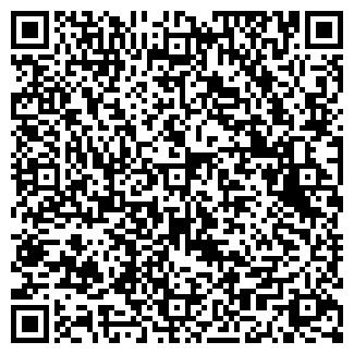 QR-код с контактной информацией организации ОТРАДНОЕ