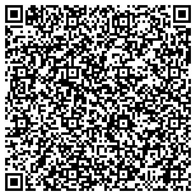 QR-код с контактной информацией организации ПРОМИНВЕСТ СЕВЕРО-ЗАПАД - СЕКЦИЯ ПОСТЕЛЬНЫХ ПРИНАДЛЕЖНОСТЕЙ