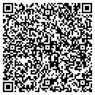 QR-код с контактной информацией организации ПРИЛАДОЖСКИЙ
