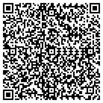 QR-код с контактной информацией организации РАДУГА ФИРМА, ЗАО