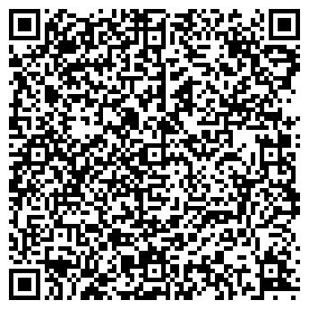 QR-код с контактной информацией организации СИНЯВИНСКИЙ ДОМ КУЛЬТУРЫ