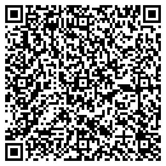 QR-код с контактной информацией организации СУХОЕ