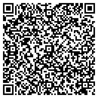 QR-код с контактной информацией организации НЕОСФЕРА