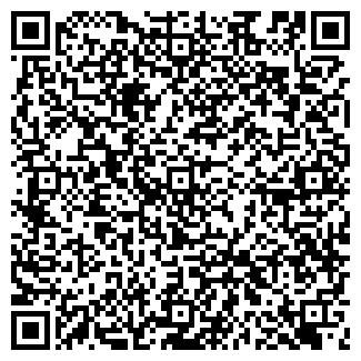 QR-код с контактной информацией организации СИНЯВИНО