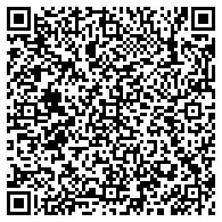 QR-код с контактной информацией организации СОЛОГУБОВКА