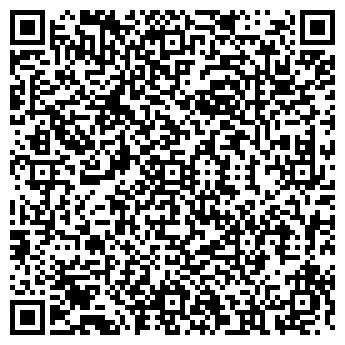 QR-код с контактной информацией организации МАГАЗИН ООО УЛЬТРА