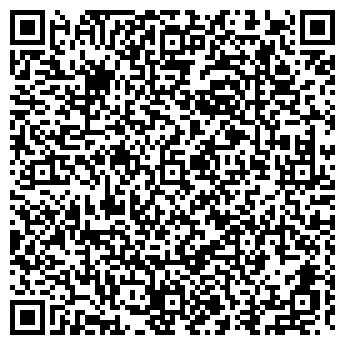 QR-код с контактной информацией организации ГЕОСЕВЕРСТРОЙ, ООО