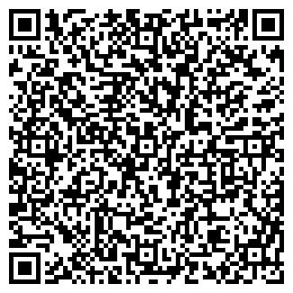 QR-код с контактной информацией организации ДАЛЬНЯЯ ПОЛЯНА СПК