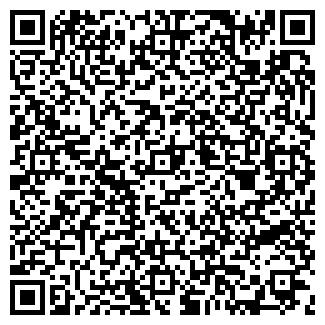 QR-код с контактной информацией организации КИРОВСК-1
