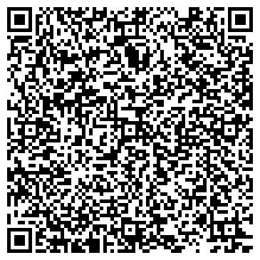 QR-код с контактной информацией организации № 23 ПРОФЕССИОНАЛЬНЫЙ ЛИЦЕЙ