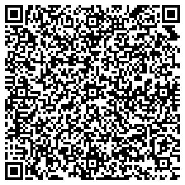 QR-код с контактной информацией организации ВЕГА СТРОИТЕЛЬНО-МОНТАЖНЫЙ ЦЕНТР, ООО