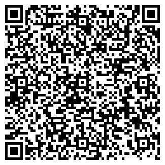 QR-код с контактной информацией организации РСУ № 1, ООО
