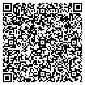 QR-код с контактной информацией организации № 88