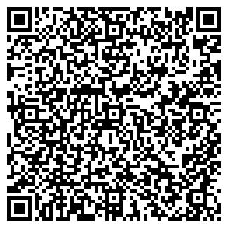 QR-код с контактной информацией организации ЛАВРОВО