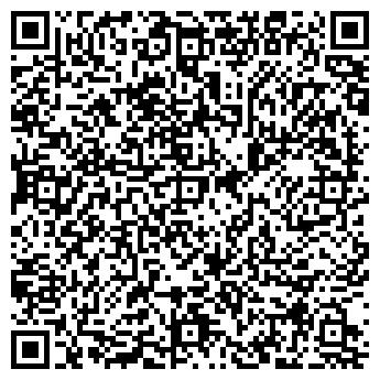 QR-код с контактной информацией организации ТЕЙСТИ-ДУБРОВКА, ООО