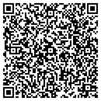 QR-код с контактной информацией организации МЕДСИ