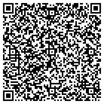 QR-код с контактной информацией организации ОПТИБЛИК