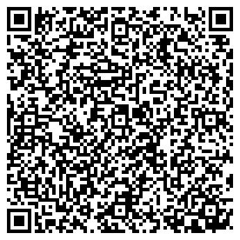 QR-код с контактной информацией организации ВИГОР-М