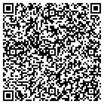 QR-код с контактной информацией организации ДОКТОР АНТОН