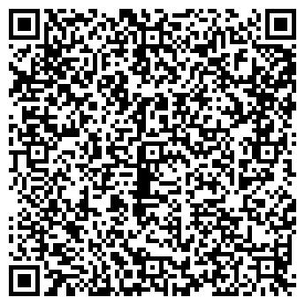 QR-код с контактной информацией организации А-КЛИНИК