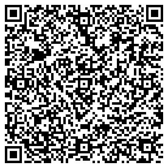 QR-код с контактной информацией организации № 8 ХЛЕБОКОМБИНАТА
