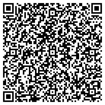 QR-код с контактной информацией организации ПОДРОСТОК ПЕКАРНЯ,, МОУ