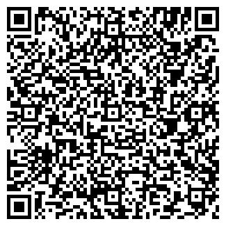 QR-код с контактной информацией организации АСКО, ЗАО
