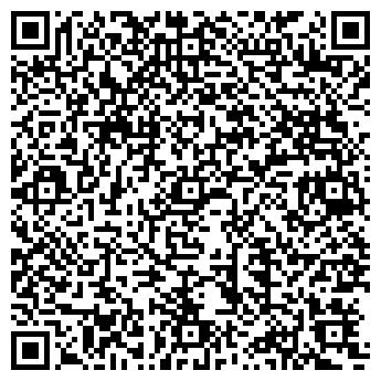 QR-код с контактной информацией организации БАЗА МЕХАНИЗАЦИИ, ЗАО