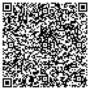 QR-код с контактной информацией организации ШКОЛА № 1201