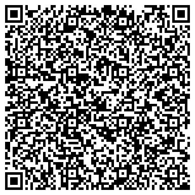 QR-код с контактной информацией организации ПОТЕНЦИАЛ, ЭКОНОМИКО-ПРАВОВАЯ ШКОЛА