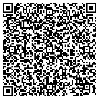 QR-код с контактной информацией организации ШКОЛА № 303