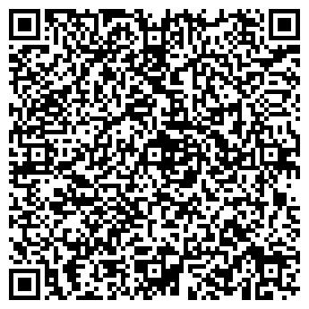QR-код с контактной информацией организации ЛМБ КОМПАНИЯ