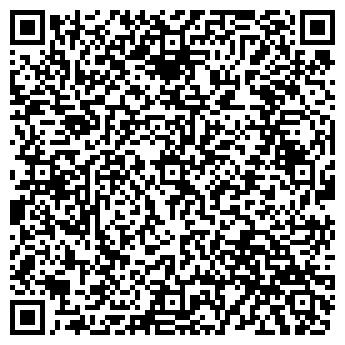 QR-код с контактной информацией организации ЗЕЛЕНАЯ РОЩА