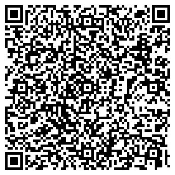 QR-код с контактной информацией организации ЮРИАЛ ПОМОР, ООО
