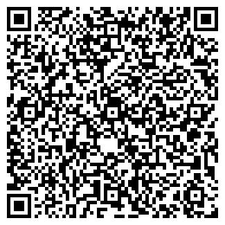 QR-код с контактной информацией организации ЯНТАРЬ-ПЛЮС