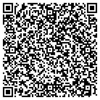 QR-код с контактной информацией организации ШКОЛА № 308