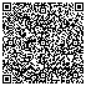 QR-код с контактной информацией организации НТК ИНТУРИСТ