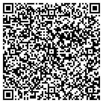 QR-код с контактной информацией организации КАПИТАЛ ТУР