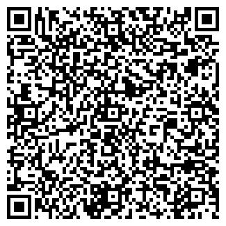 QR-код с контактной информацией организации ООО СТОМА
