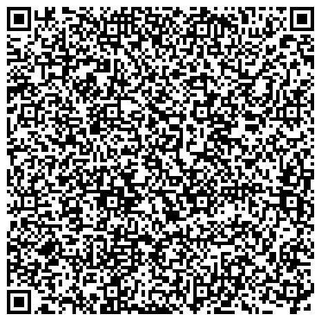 """QR-код с контактной информацией организации Коми республиканское отделение Общероссийской общественной организации """"Всероссийское Добровольное пожарное общество"""""""