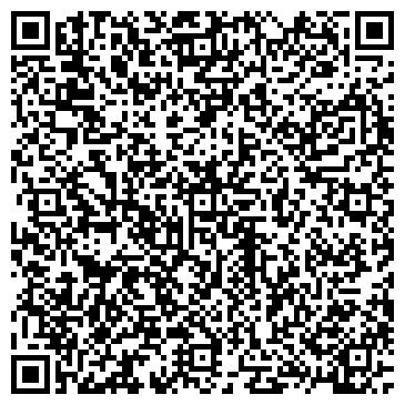 QR-код с контактной информацией организации ГЕММА-ТУР VIP