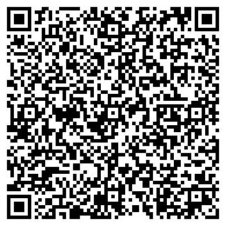 QR-код с контактной информацией организации КОМИ ДОМ, ОАО