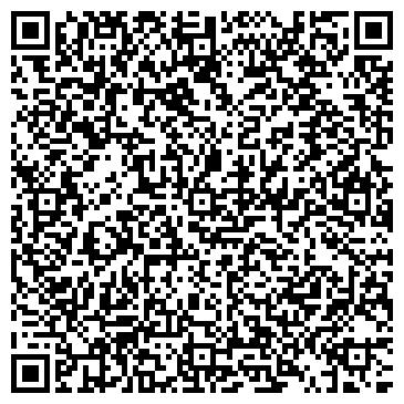 QR-код с контактной информацией организации РАШИД ТРЕВЕЛ