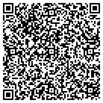 QR-код с контактной информацией организации ЕВРО-ВОЛГА